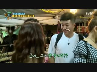 My English Puberty 100 Hours 190117 Episode 5