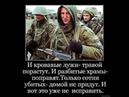 Сергей Тимошенко Равнодушие