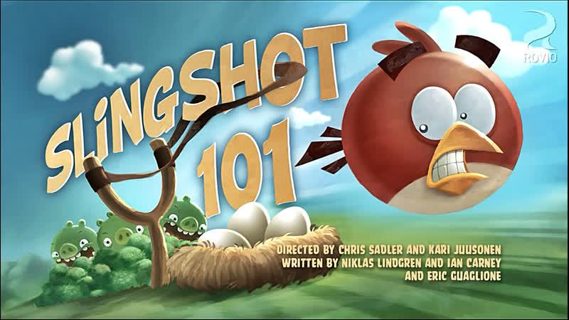 011. Рогатка для начинающих (♥ Злые птицы) Мультики для детей мультсериалы Angry Birds