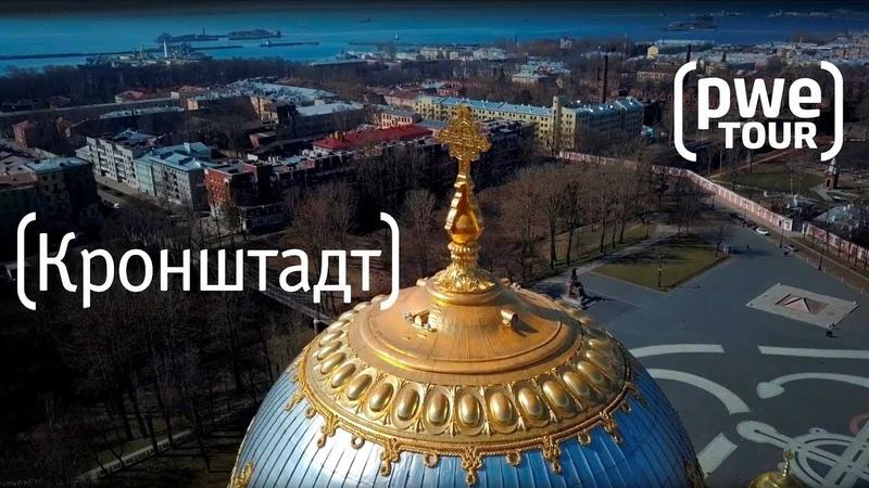 Турист-Оптимист 12 | Кронштадт | Panasonic Lumix LX100 m2