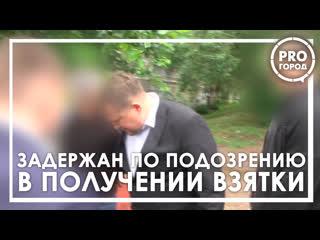Директор спортивной школы Юность задержан по подозрению в получении взятки