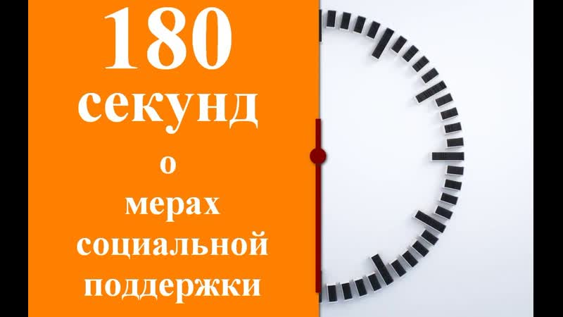 Присвоение звания Ветан труда Рязанской области