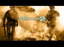Call of duty modern warfare 2 прохождение