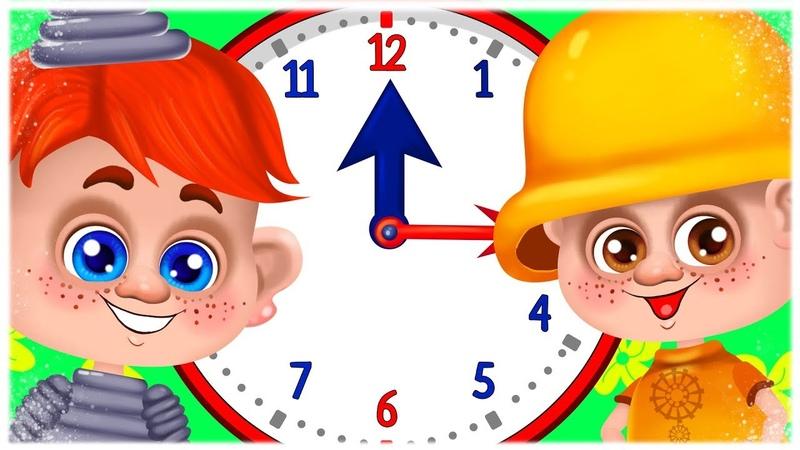 Таємничий Механічний Годинник Дитячі Пісні й Мультики З Любов'ю до Дітей