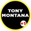 Барбершоп Tony Montana Тату | Уфа