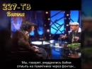ВЕЩАЕТ 227-ТВ Вятка. Выпуск 4. Яранский самобеглый откат