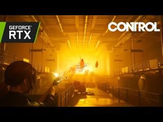 Control — эксклюзивный геймплей с rtx