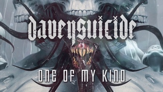 Davey Suicide - One of My Kind [Official Audio]