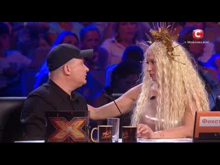 X-Factor. Х-Фактор. Украина. 10 сезон, 5 выпуск -