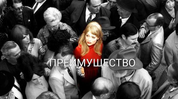 силаума - Программы от Елены Руденко 4wiEMyQKeIw
