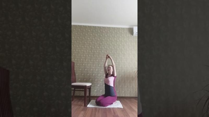 Клуб сел Бирюки Занятия коллектива Грация и танцевального Упражнения для спины и плеч Часть 1