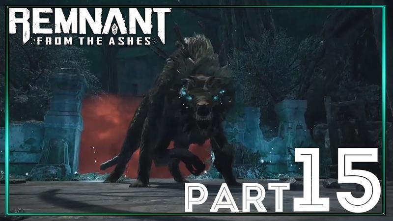 ВОЛЧАРА ПОЗОРНЫЙ - прохождение Remnant From the Ashes 15