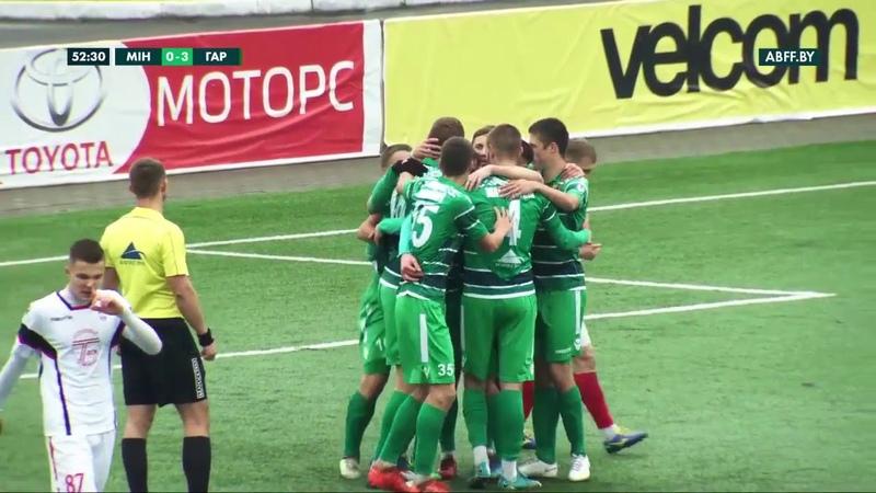 Hat trick Bojan Dubajic Gorodeya 5 0 Minsk
