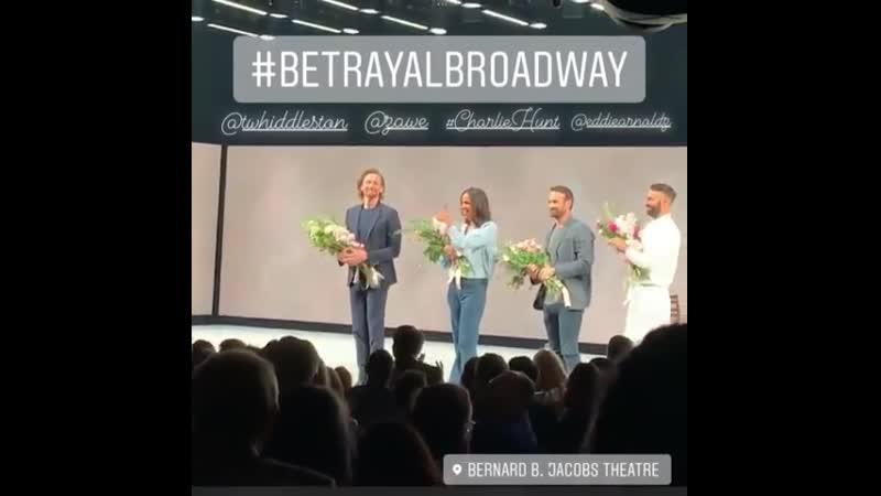 Betrayal Broadway