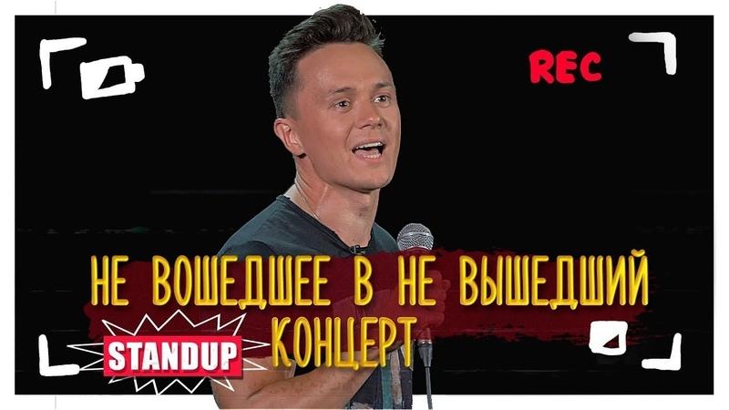 Камеди Клаб 14 сезон 37 выпуск 09 11 2018