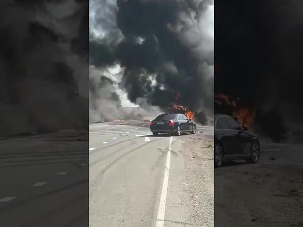 На трассе Тула-Калуга полыхала цистерна с горючим. Видео