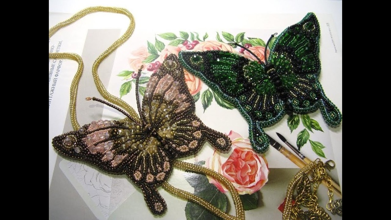 Бабочка из бисера Парусник Палинур