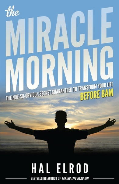 Hal Elrod The miracle Morning 2012