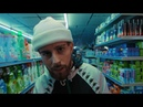 Sam Tompkins ft. Jaykae - Faded