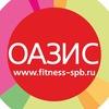 Центр красоты,SPA и фитнеса ОАЗИС