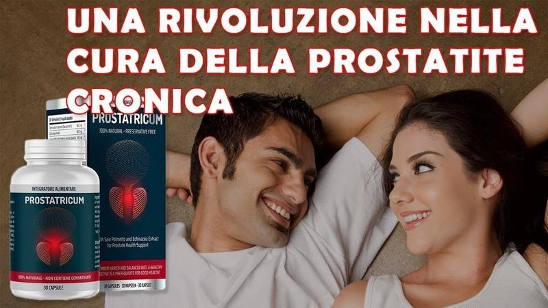 Prostatricum Bugiardino YouTube