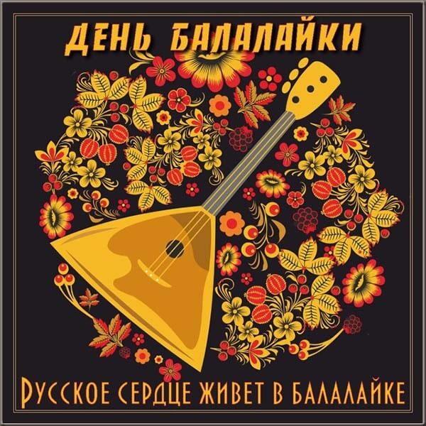 Праздники — муниципальное бюджетное учреждение Горноуральского ...