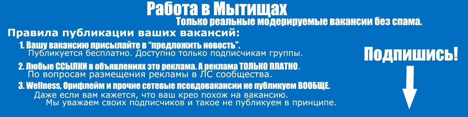 Медицинские книжки Мытищи ярославское шоссе
