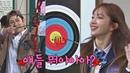 (얼레리 꼴레리) 하니(Hani)-희철(kim hee chul)의 겹친 화살(!) 얘들 뭐야아아~♥ 아는 형님(Knowing