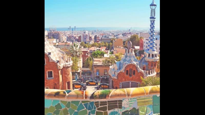 EKO Путешествие Каталония