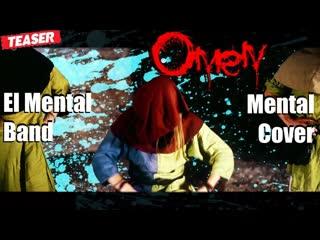El mental omen (prodigy mental cover teaser) bagpipe bouzouki medieval