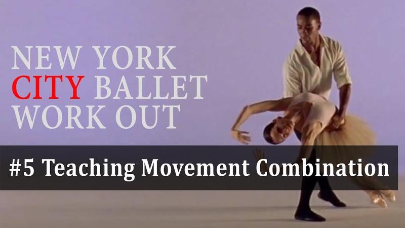 Teaching Movement Combination 5 5 New York City Ballet Workout Vol 2