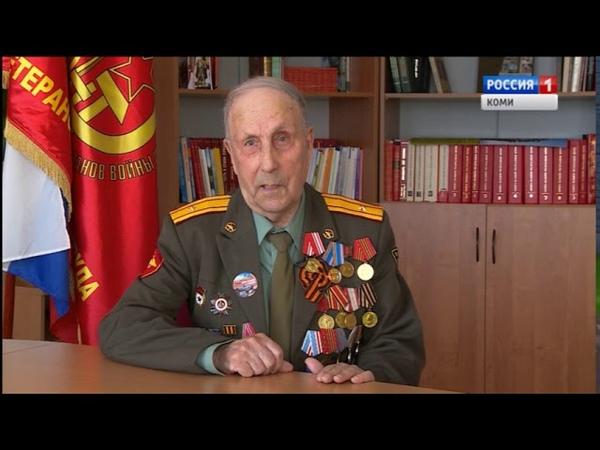 Иван Куратов. К 180-летию. Николай Акимович Рочев.