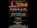 Dimenzion Psychosphere (Rock-Club «Uran» in Arzamas) 03