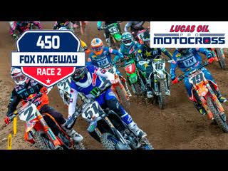 2 этап. fox raceway 450mx moto 2 lucas oil motocross 2019