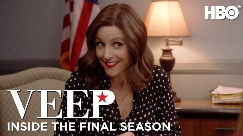 Inside The Final Season Veep HBO