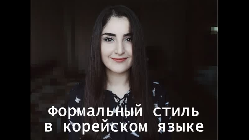 Мастер класс Формальный стиль 13 августа БотаникиВостока