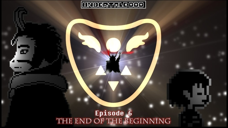 UNDERTALE DDD Eps 6 Genocide Asgore Fight ~ The End of the Beginning Fanmade Animation