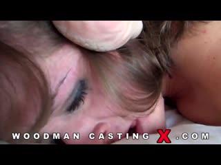 Один из самых жестких кастингов Вудмана