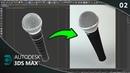Como Modelar e Renderizar um Microfone no 3ds Max Parte 02