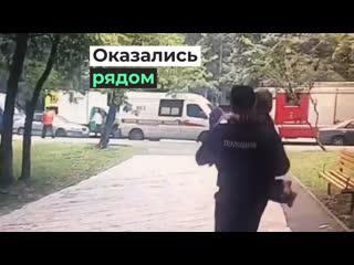 Полицейские в Москве спасли ребёнка из горящей квартиры