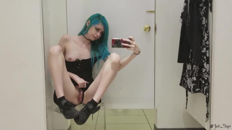 JadeSkye - Fucking Myself in a Dressing Room [manyvids blowjob dildo chaturbate bongacams amateur teen anal]