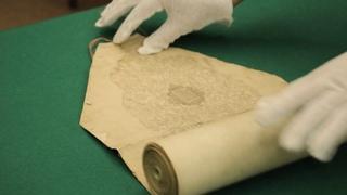 Открытие выставки древнерусских рукописей XI-XVIII века