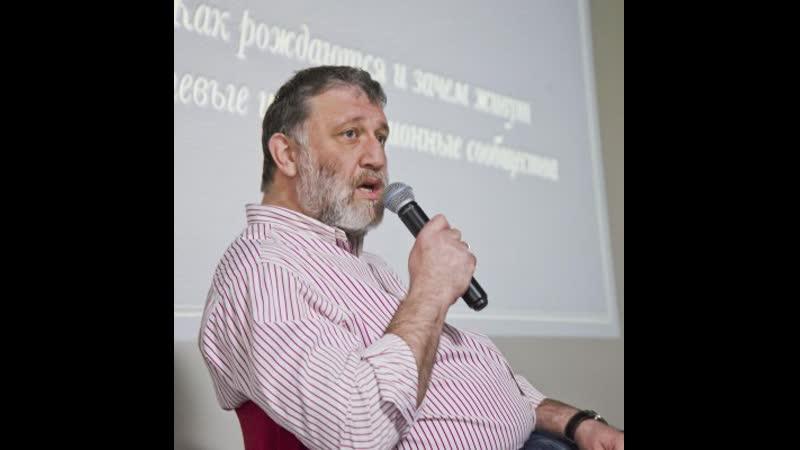 Сергей Пархоменко: публицист-провокатор