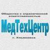 МедТехЦентр