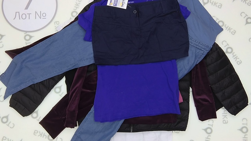 LIDL womens mens summer mix 7,сток одежда оптом