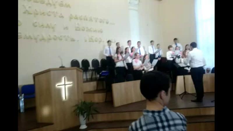 общегородское молодежное собрание во второй церкви ЕХБ