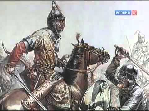 Первое русское государство Варяжская проблема Говорящие камни