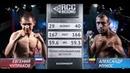 LIVE   May, 18   RCC Boxing Promotions   Chuprakov vs Munoz   Umurzakov, Kalitskiy, Kamilov