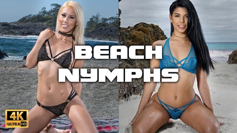 Beach Nymphs by Selentex / Sensual Erotic / Hot Bikini Swimsuits / Sexy Girls / Blonde Brunette