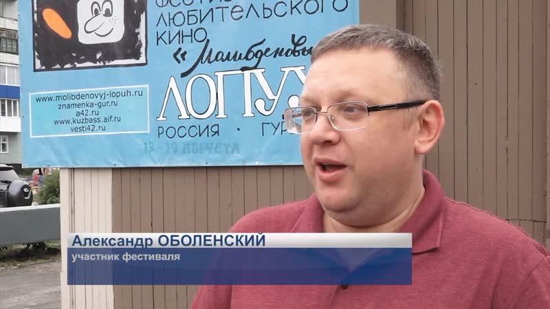 МЛ-2019. Репортаж РЕН-ТВ.